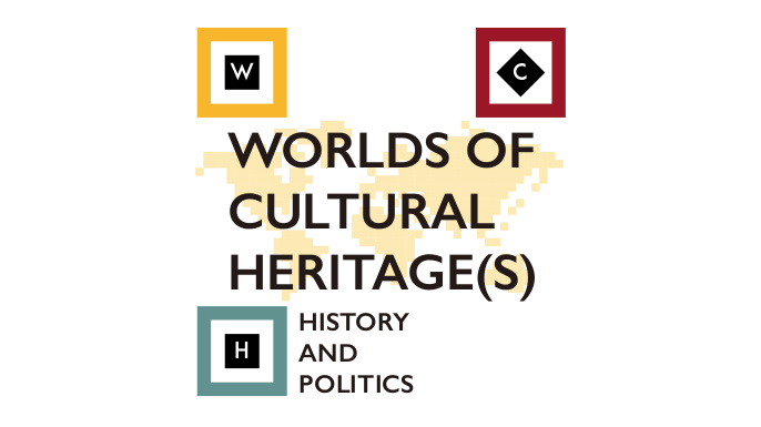 CALL FOR PAPERS for the International Conference Worlds of Cultural Heritage(s), that will occur in 7-8 February 2019, in Coimbra, Portugal.