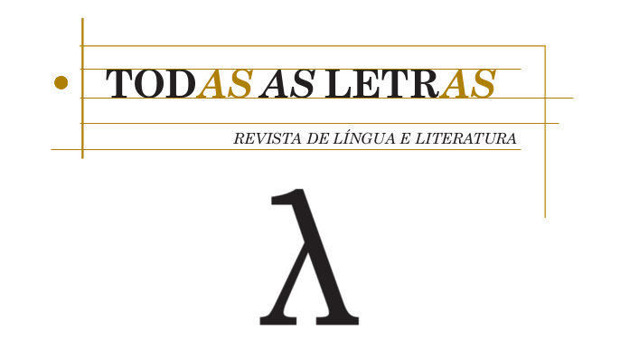 Revista Todas as Letras